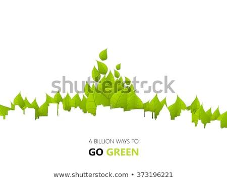 Live Green Poster Stock photo © Kaludov