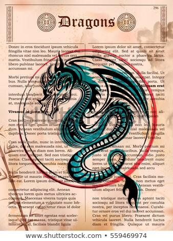 woedend · draak · tekening · oude · vintage · boek - stockfoto © vectomart