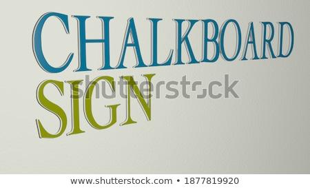 Szöveg tábla 3d illusztráció orvosi kézzel írott fekete Stock fotó © tashatuvango