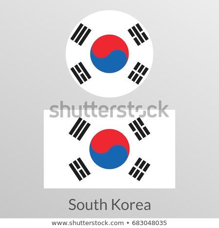 Coréia do Sul bandeira botão ilustração projeto fundo Foto stock © colematt