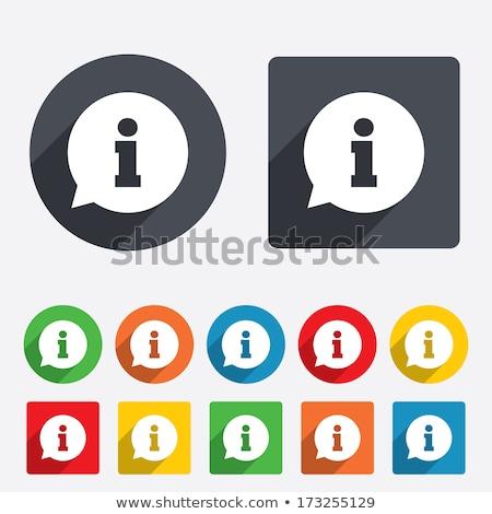 情報をもっと見る アイコン アプリ ボタン 影 コンピュータ ストックフォト © kyryloff