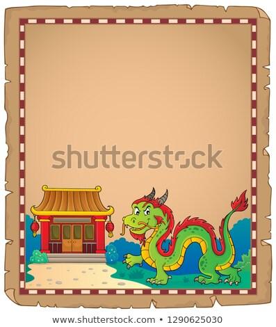 Китайский дракон пергаменте бумаги здании китайский дракон Сток-фото © clairev