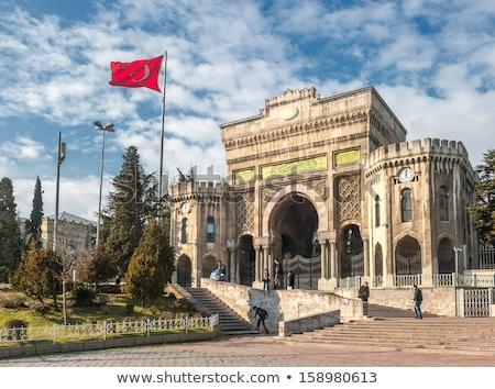 İstanbul üniversite Bina ana kampus Türkiye Stok fotoğraf © borisb17