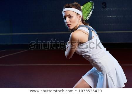 teniszlabda · net · sport · egészség · háttér · zöld - stock fotó © kzenon