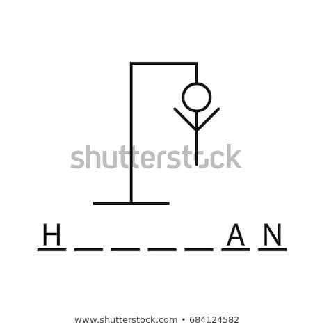 Hangman to be Stock photo © antonprado