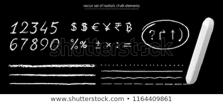 Сток-фото: Digital Equalizer Icon Drawn In Chalk