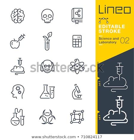 試験管 バイオハザード にログイン ベクトル デザイン 実例 ストックフォト © RAStudio