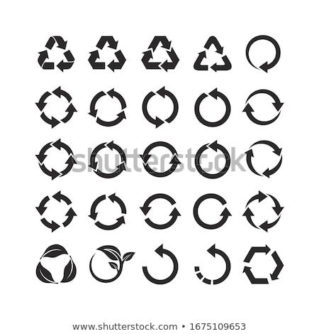 logo · icono · flecha · diseno · forma · negocios - foto stock © cidepix