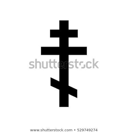 russian orthodox cross stock photo © tony4urban