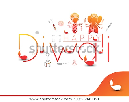 beautiful diwali card design with crackers Stock photo © SArts