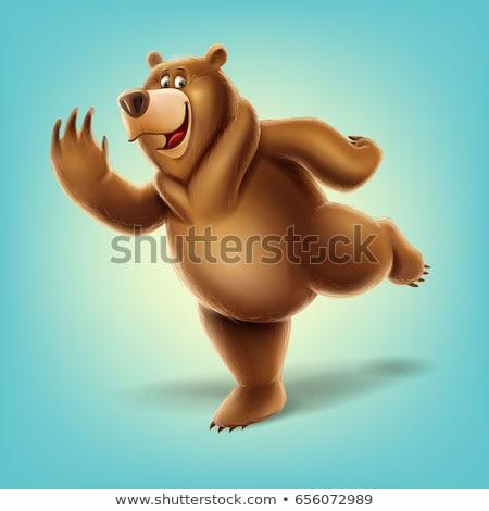 cartoon smiling party bear stock photo © cthoman