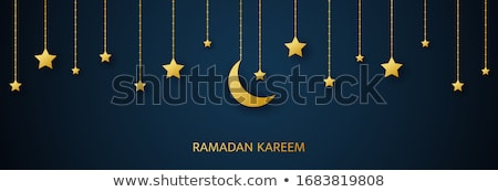 premium islamic moon and star golden background Stock photo © SArts