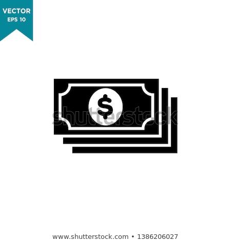 Dinheiro design gráfico modelo vetor isolado ilustração Foto stock © haris99