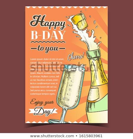 Heureux champagne félicitation affiche vecteur étiquette Photo stock © pikepicture