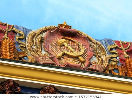 Ukrainian Soviet Republic Stock photo © perysty