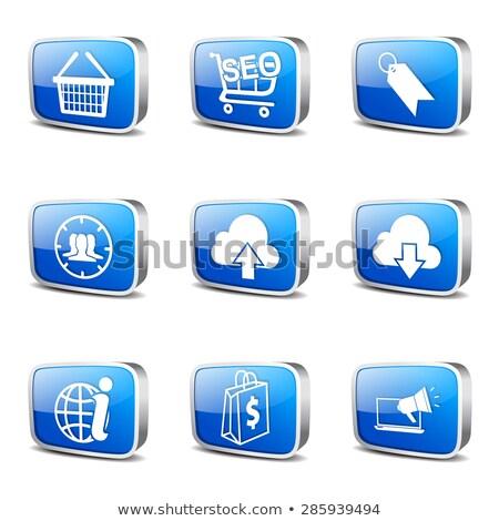 seo · インターネット · にログイン · 青 · ベクトル · ボタン - ストックフォト © rizwanali3d