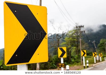 желтый · дорожный · знак · бизнеса · слово · Blue · Sky · изображение - Сток-фото © fuzzbones0