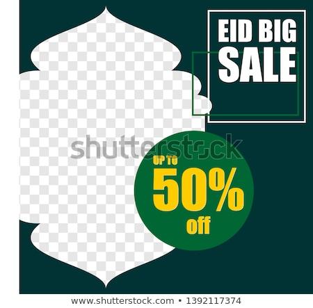 eid discount yellow vector icon design stock photo © rizwanali3d