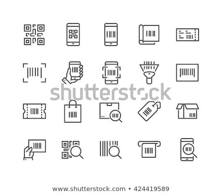 Stock fotó: Qr · kód · vonal · ikon · sarkok · háló · mobil