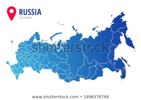 Frontier of the Europe and Asia in Russia. Stock photo © ISerg