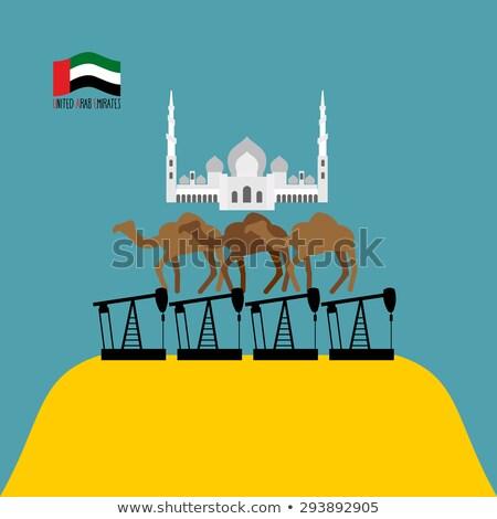 mappa · Emirati · Arabi · Uniti · politico · parecchi · abstract · terra - foto d'archivio © popaukropa
