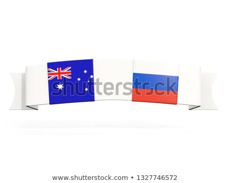 バナー 2 広場 フラグ オーストラリア ロシア ストックフォト © MikhailMishchenko