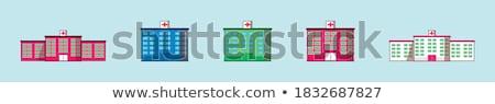 gebouw · plaats · grafisch · ontwerp · sjabloon · vector · geïsoleerd - stockfoto © haris99