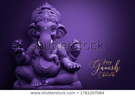 hindu lord ganesha festival greeting background Stock photo © SArts