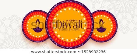 happy diwali flat style diya design background Stock photo © SArts