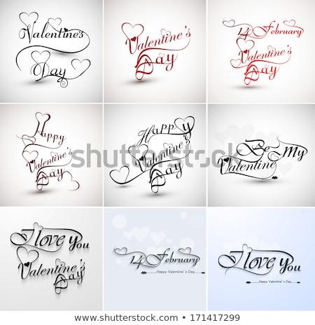 Belo cartão coração 14 elegante texto Foto stock © bharat