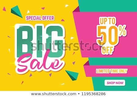 big sale yellow vector icon design stock photo © rizwanali3d