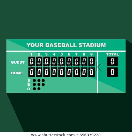 Baseball scorebord oude openbare park school Stockfoto © BrandonSeidel