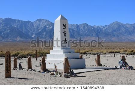 Manzanar monument Stock photo © fotogal