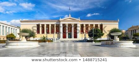 University of Athens. Stock photo © fazon1