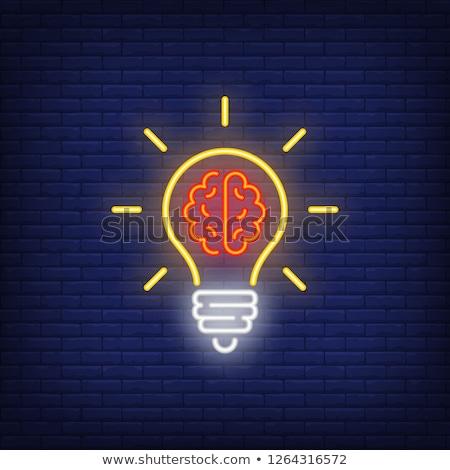 脳 ネオン ラベル 知識 プロモーション 学校 ストックフォト © Anna_leni