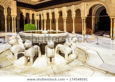 arch with arabesque in Alhambra, Spain Stock photo © borisb17
