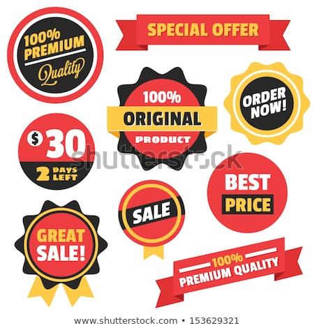 Yellow retro best price badge sign on white Stock photo © evgeny89