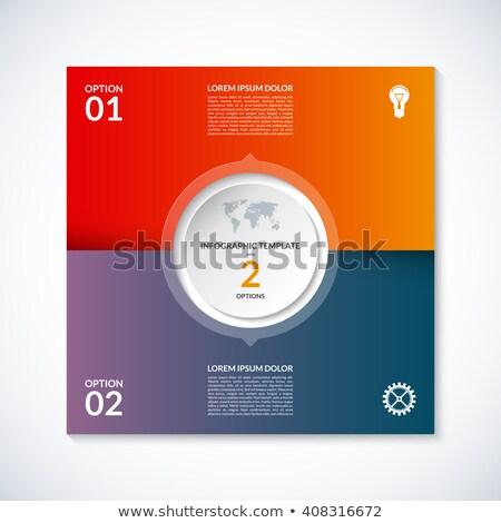 Progresso cor 3D caixas texto palavra Foto stock © marinini