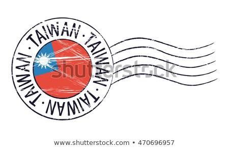 Posta Tayvan görüntü damga harita bayrak Stok fotoğraf © perysty