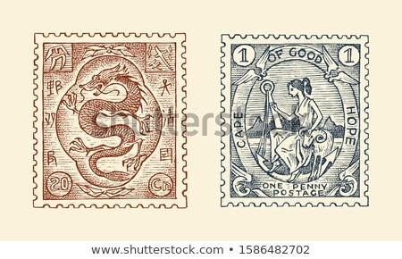 Japán posta bélyeg nyomtatott Japán kép Stock fotó © Taigi