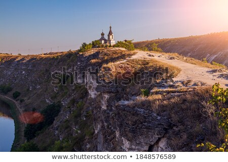 Hilly place Stock photo © Nneirda