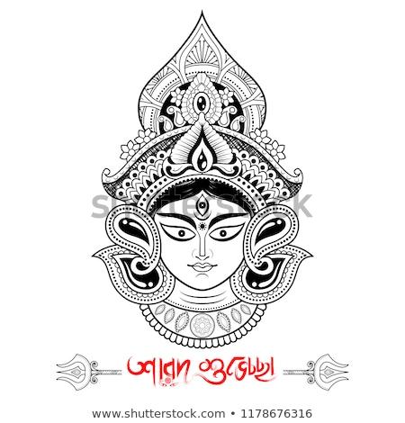 navratri celebration illustration with maa durga face Stock photo © SArts
