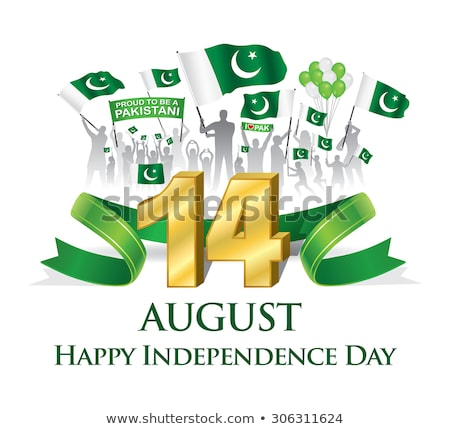 Jashn-e-azadi Mubarak Pakistani Independence Day stock photo © SaqibStudio