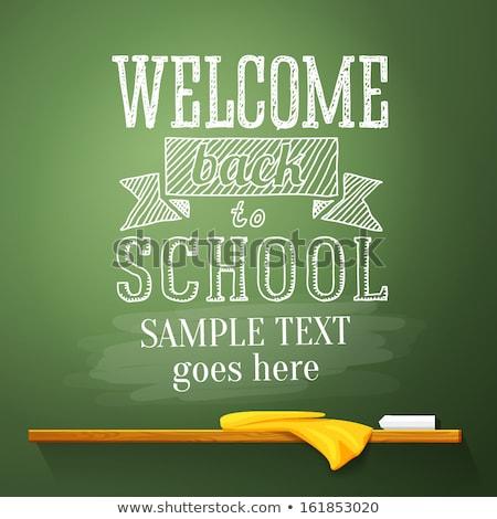 école éducation couleur bannière Photo stock © robuart