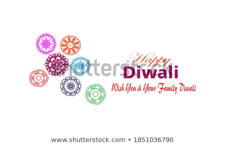 feliz · diwali · ocasião · festival · bandeira · indiano - foto stock © sarts