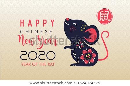 Año nuevo chino tarjeta cute rata Cartoon feliz Foto stock © cienpies