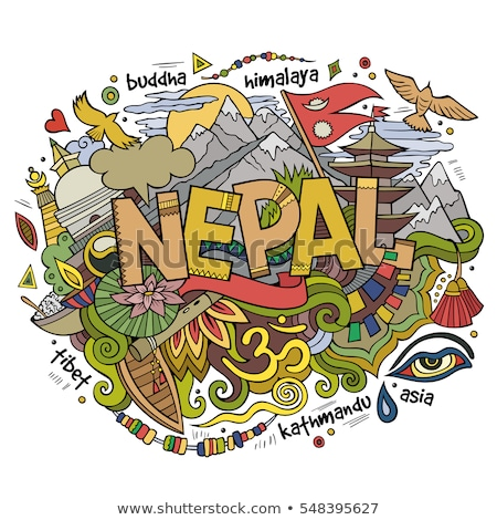 letter to/from Nepal Stock photo © perysty