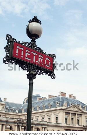 metro sign for subway transportation in paris stock photo © macsim