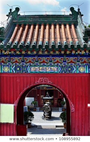 guanghua buddha temple entrance beijing china stock photo © billperry