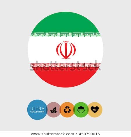 Stock fotó: Irán · zászló · ikon · izolált · fehér · terv